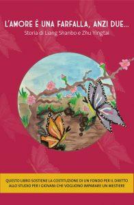 L'amore è una farfalla, anzi due